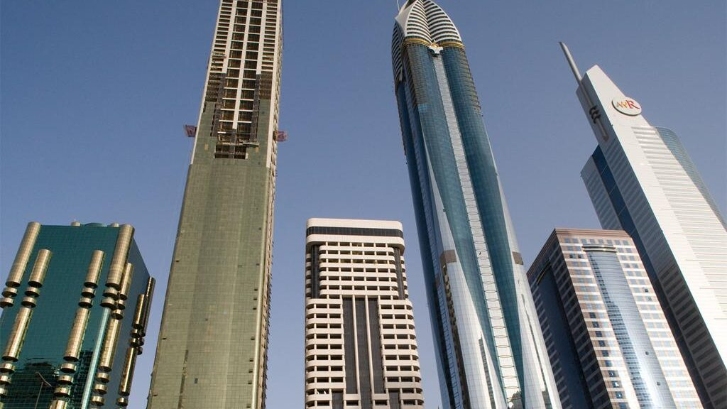 The State and Innovation in the Gulf