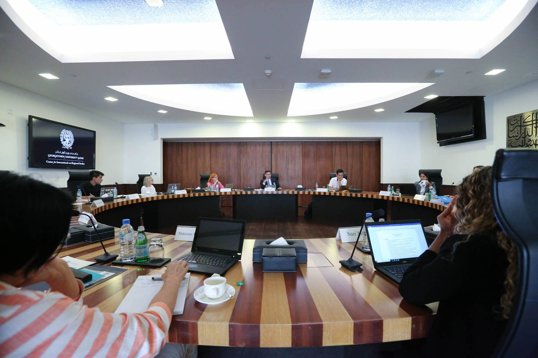 Nation Building in Central Asia Working Group II