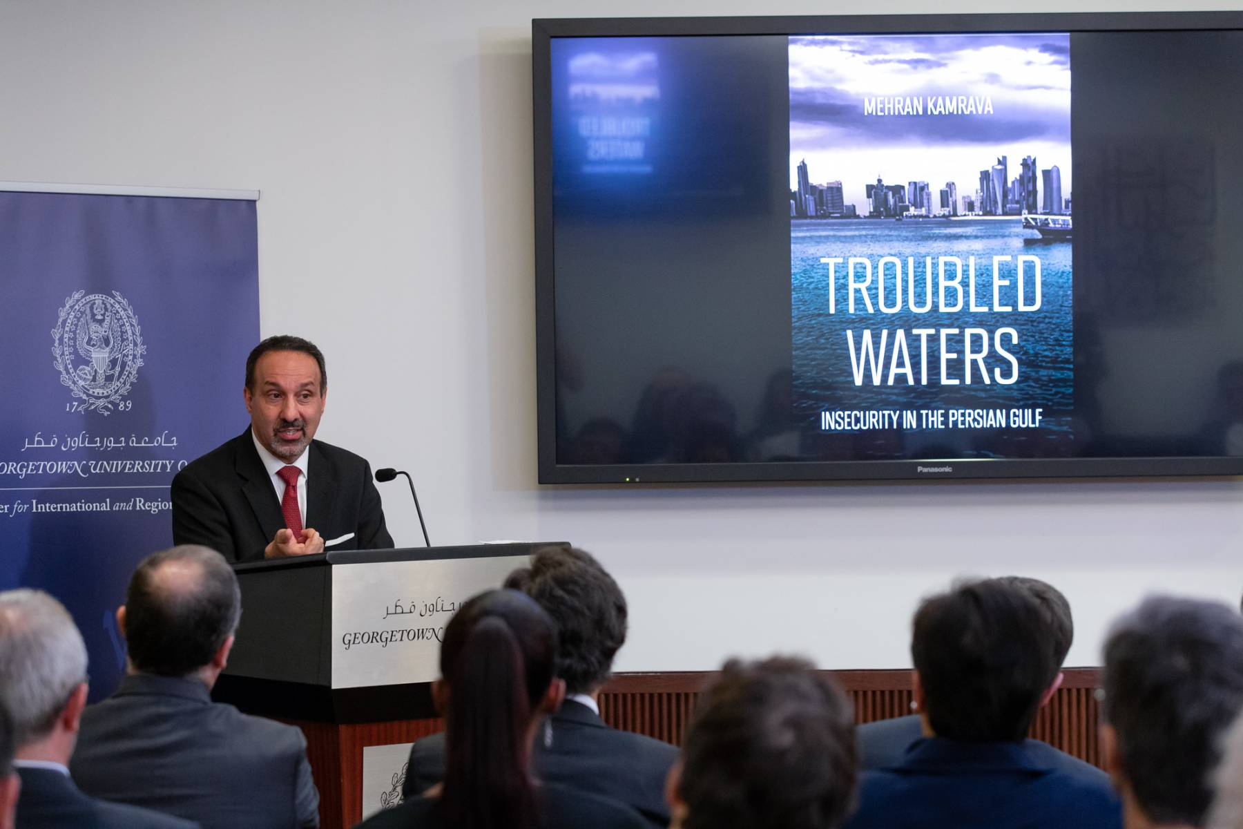 Troubled Waters: Insecurity in the Gulf