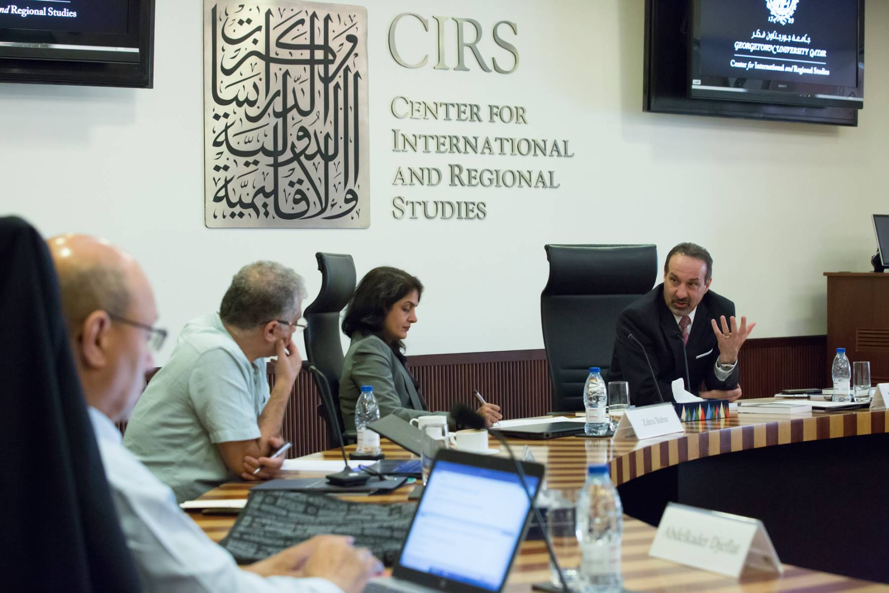 Science and Scientific Production in the Middle East Working Group I