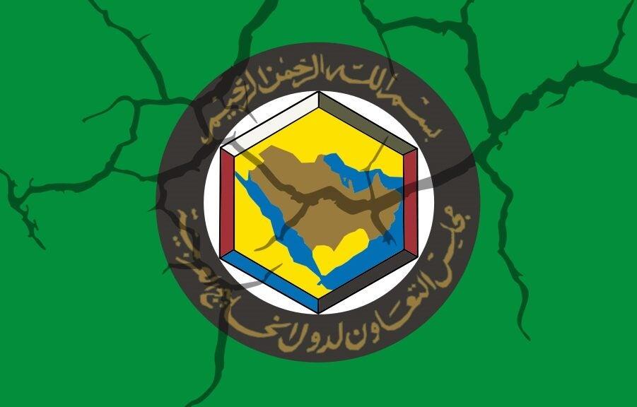 GCC Crisis