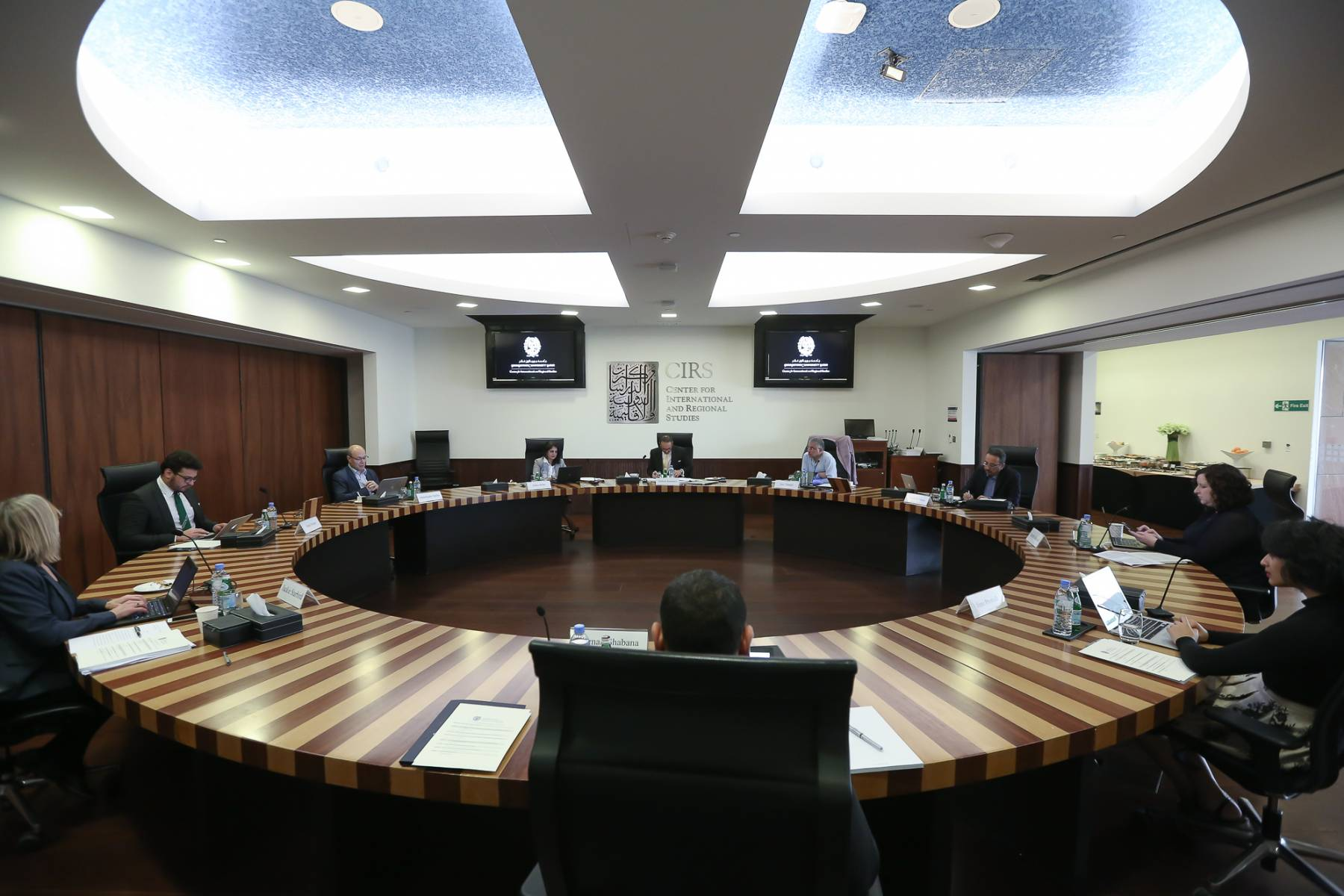 Science and Scientific Production in the Middle East Working Group II