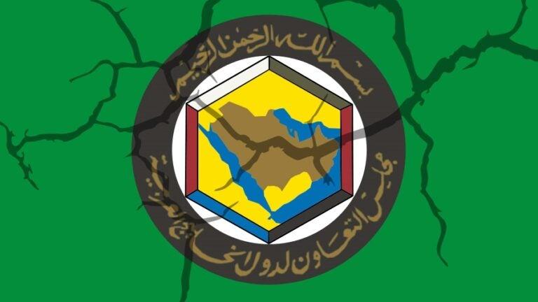 أزمة مجلس التعاون الخليجي: قطر وجيرانها
