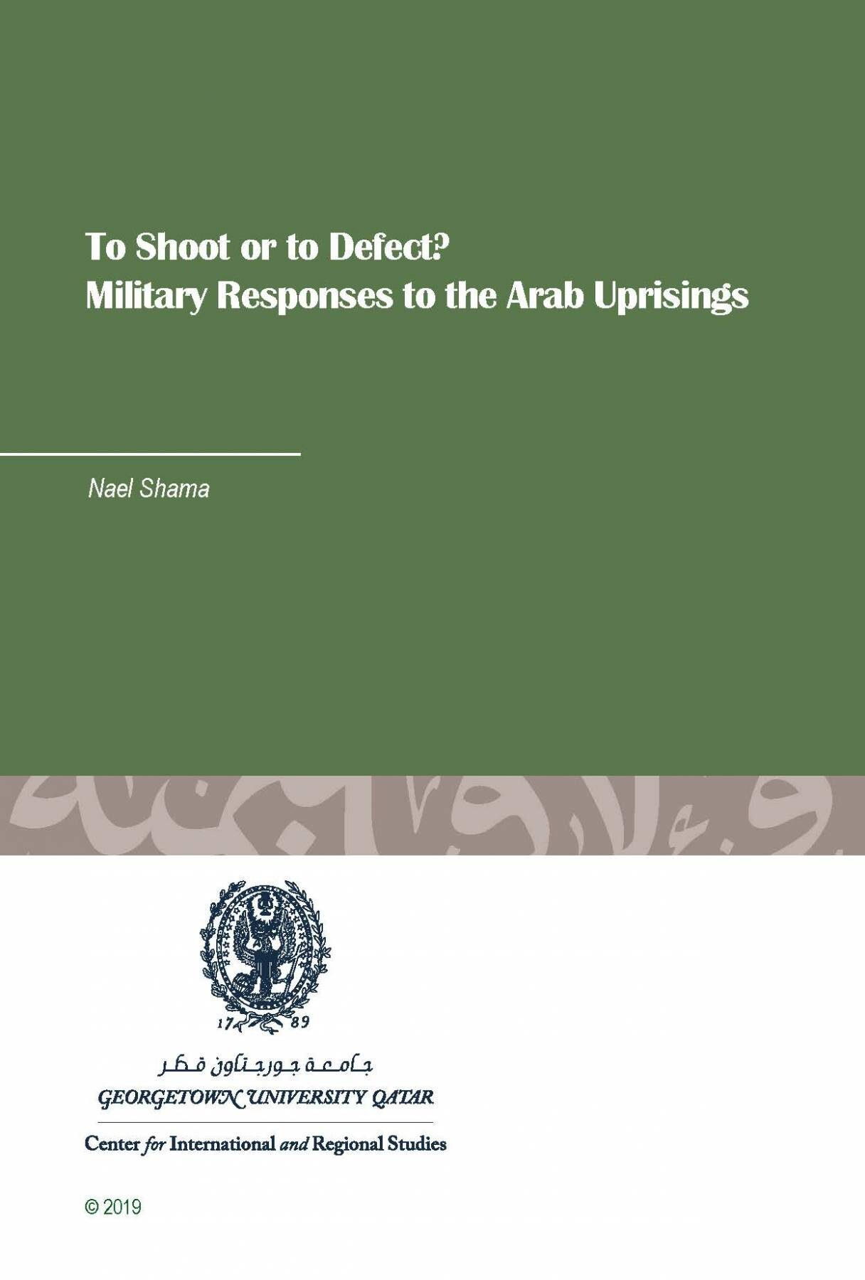 To Shoot or to Defect? Military Responses to the Arab Uprisings