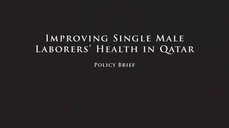 تحسين صحة العمال العازبين في قطر