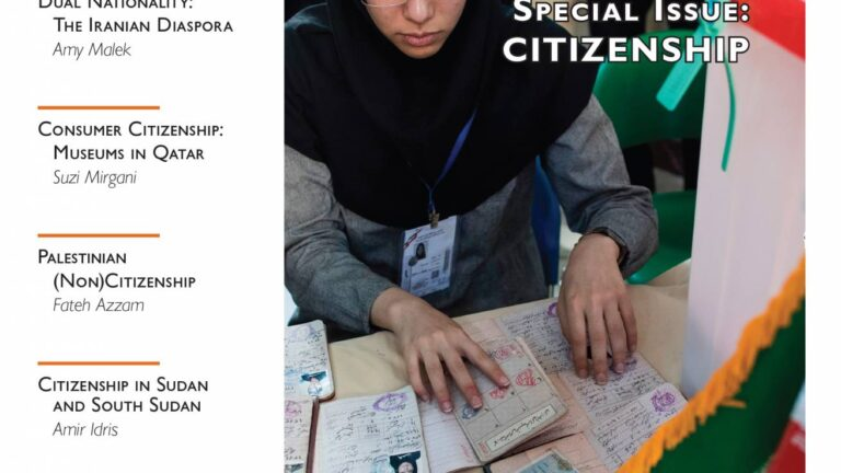 The Middle East Journal: Citizenship