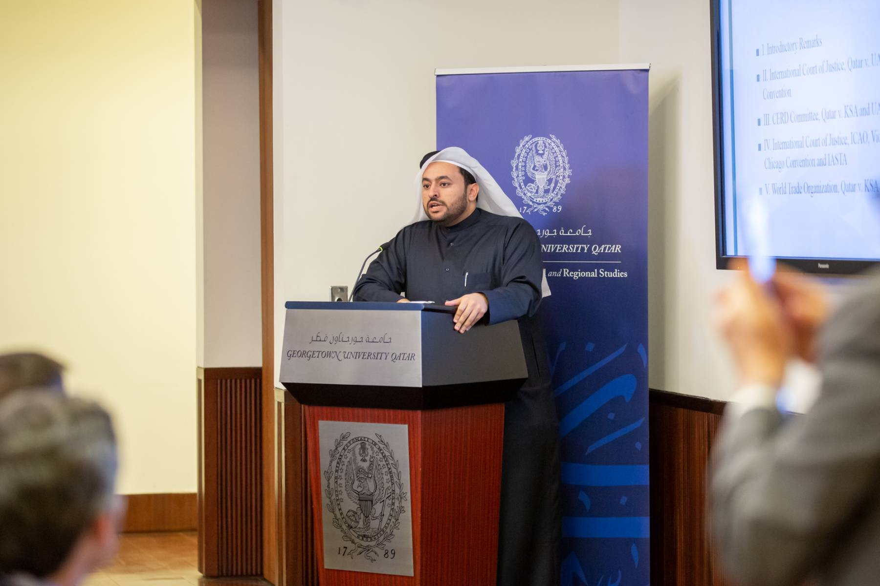 Qatari Cases before International Dispute Settlement Fora