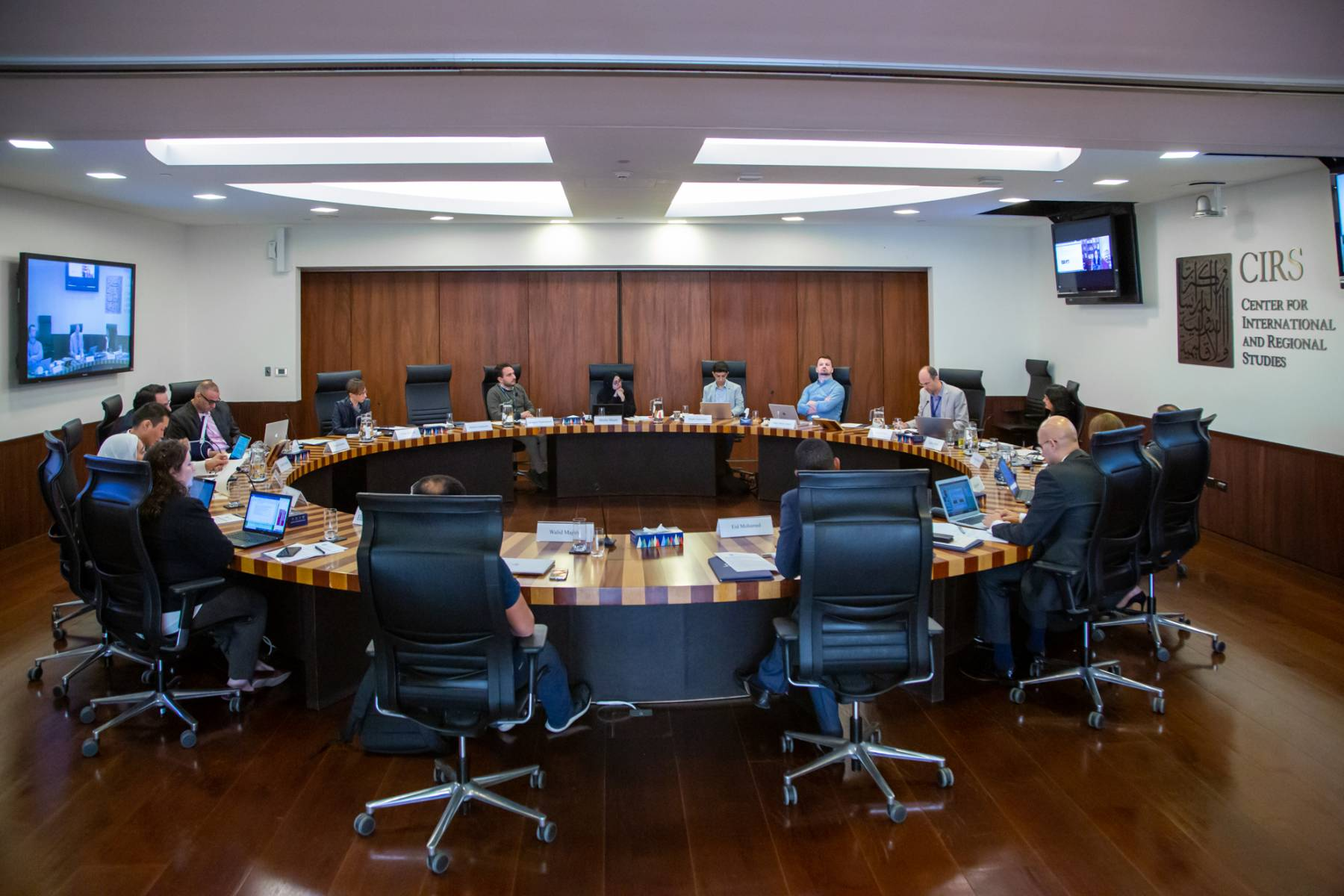 Big Data in the Middle East Roundtable