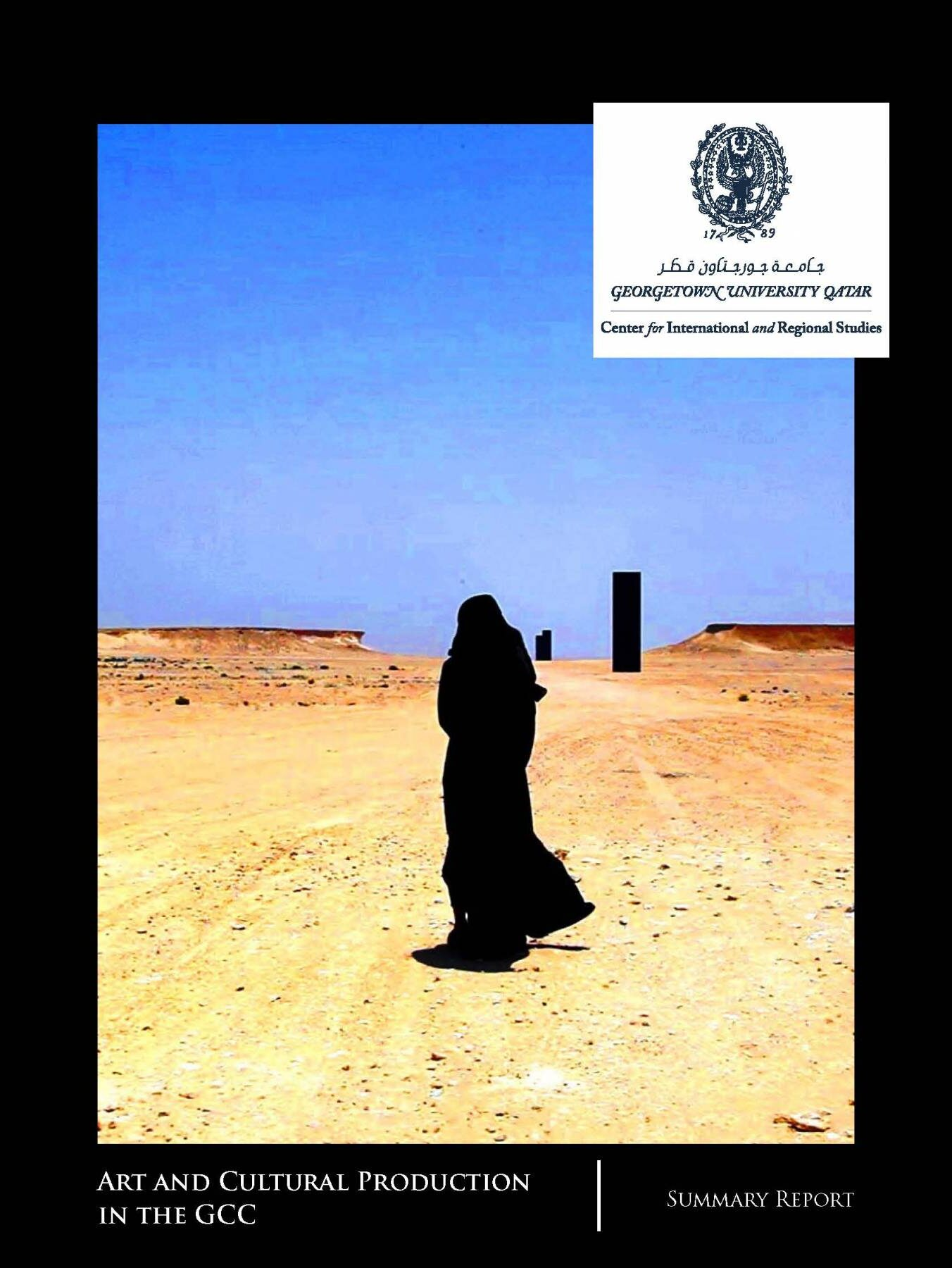 Art and Cultural Production in the GCC