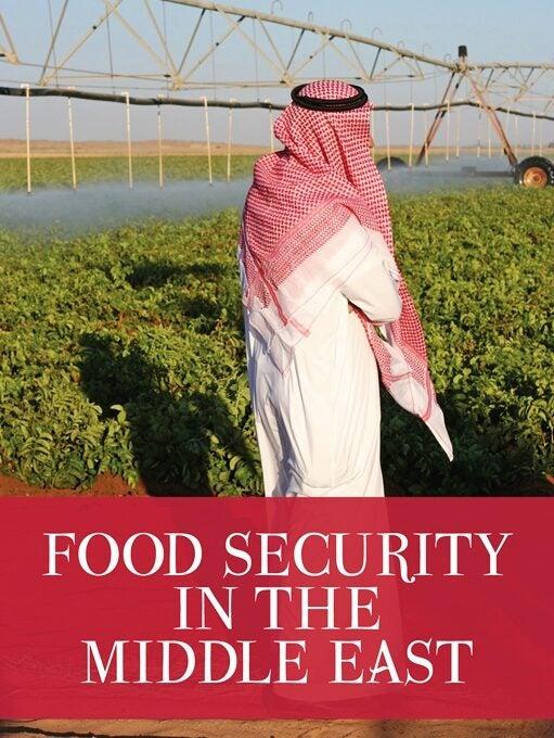 الأمن الغذائي في الشرق الأوسط
