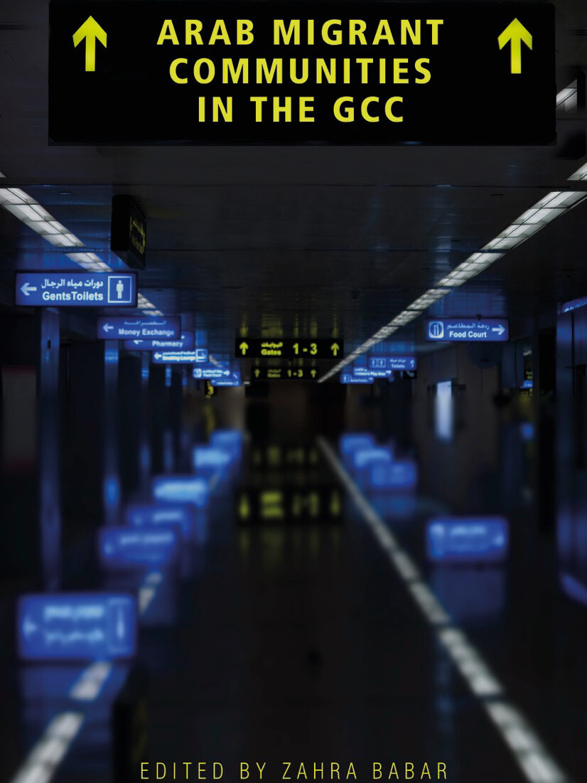 arabmigrantcommunitiesinthegcc_cover