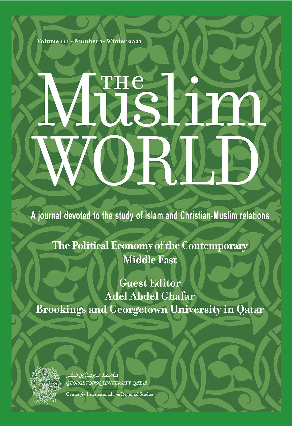 CIRS Special Issue of the Muslim World Journal