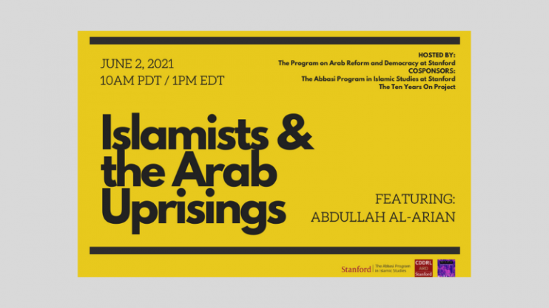 Islamists and the Arab Uprisings